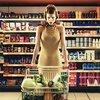 Consumer1_2